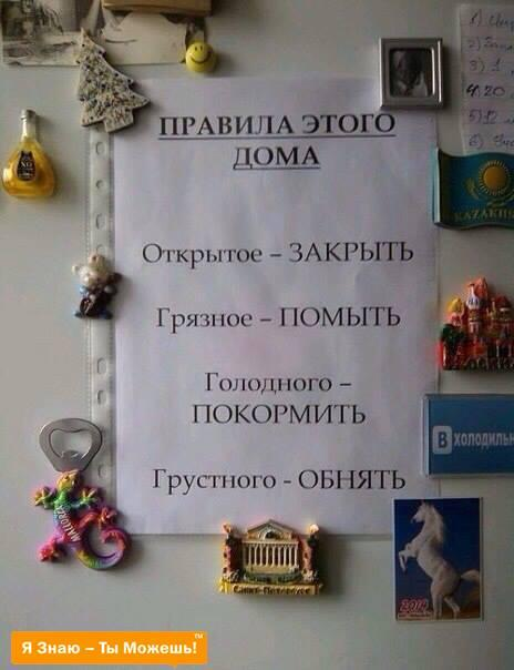 1897699_10152915518275931_129077328_n
