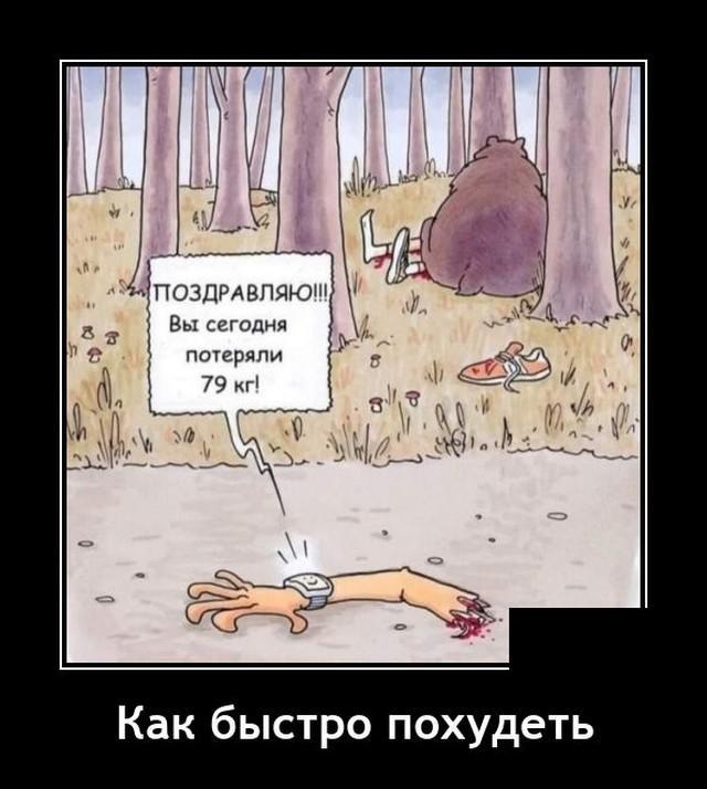 1603285263_demotivatory_06